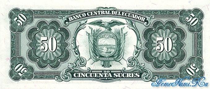 http://homonumi.ru/pic/n/Ecuador/P-122a-b.jpg