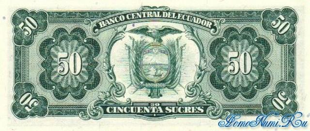 http://homonumi.ru/pic/n/Ecuador/P-122ab-b.jpg