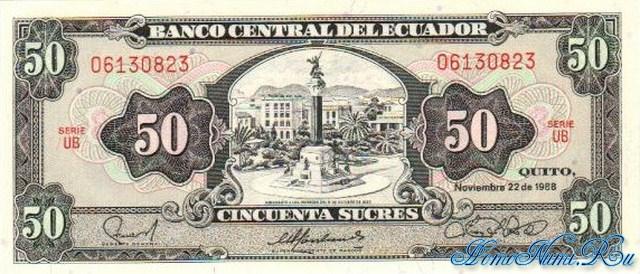 http://homonumi.ru/pic/n/Ecuador/P-122ab-f.jpg