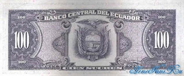 http://homonumi.ru/pic/n/Ecuador/P-123-b.jpg