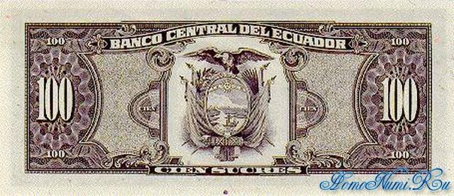 http://homonumi.ru/pic/n/Ecuador/P-123Ac-b.jpg