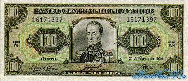 http://homonumi.ru/pic/n/Ecuador/P-123Ac-f.jpg