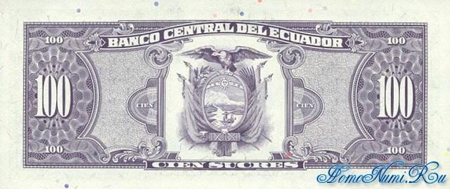 http://homonumi.ru/pic/n/Ecuador/P-123Ad-b.jpg