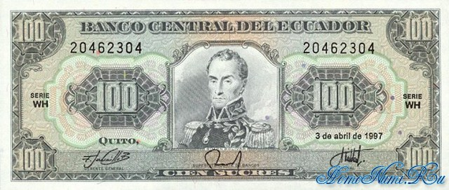 http://homonumi.ru/pic/n/Ecuador/P-123Ad-f.jpg