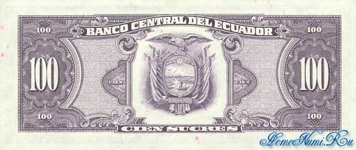 http://homonumi.ru/pic/n/Ecuador/P-123a-b.jpg
