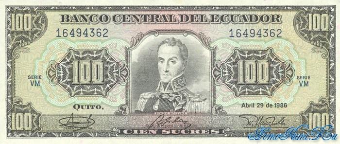http://homonumi.ru/pic/n/Ecuador/P-123a-f.jpg