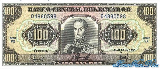 http://homonumi.ru/pic/n/Ecuador/P-123b-f.jpg