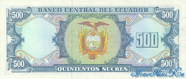 http://homonumi.ru/pic/n/Ecuador/P-124a-b.jpg