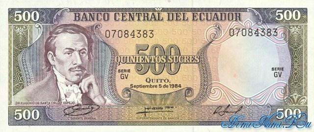 http://homonumi.ru/pic/n/Ecuador/P-124a-f.jpg