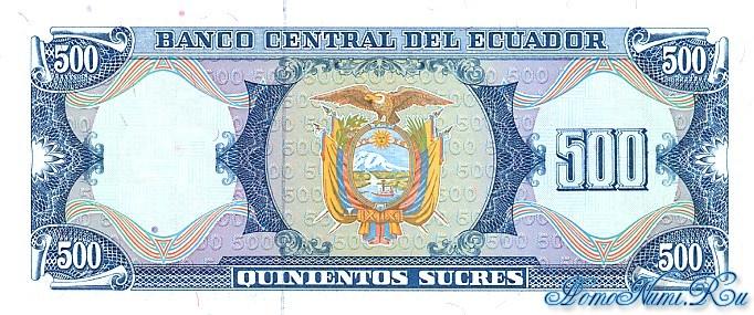 http://homonumi.ru/pic/n/Ecuador/P-124b-b.jpg