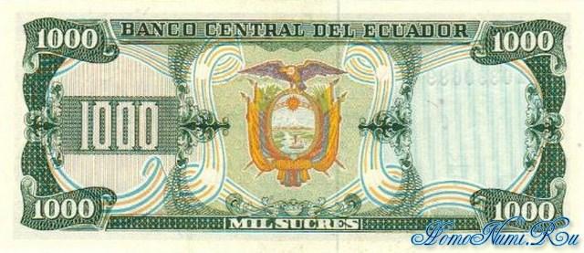 http://homonumi.ru/pic/n/Ecuador/P-125a-b.jpg