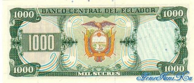 http://homonumi.ru/pic/n/Ecuador/P-125b-b.jpg