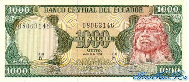 http://homonumi.ru/pic/n/Ecuador/P-125b-f.jpg