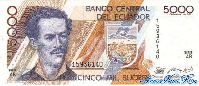 http://homonumi.ru/pic/n/Ecuador/P-126-f.jpg