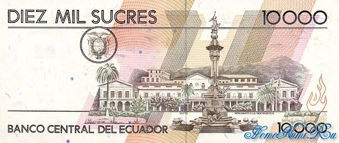 http://homonumi.ru/pic/n/Ecuador/P-127a-b.jpg