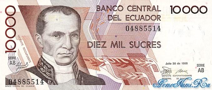 http://homonumi.ru/pic/n/Ecuador/P-127a-f.jpg