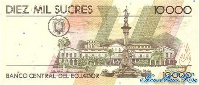 http://homonumi.ru/pic/n/Ecuador/P-127ab-b.jpg