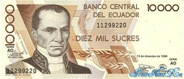 http://homonumi.ru/pic/n/Ecuador/P-127ab-f.jpg