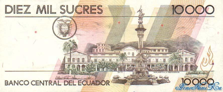 http://homonumi.ru/pic/n/Ecuador/P-127e-b.jpg