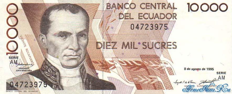 http://homonumi.ru/pic/n/Ecuador/P-127e-f.jpg