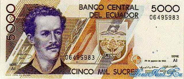 http://homonumi.ru/pic/n/Ecuador/P-128a-f.jpg