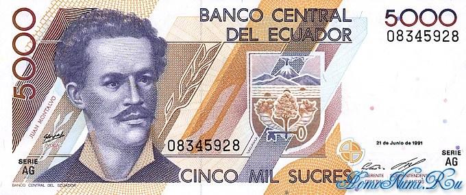 http://homonumi.ru/pic/n/Ecuador/P-128ab-f.jpg