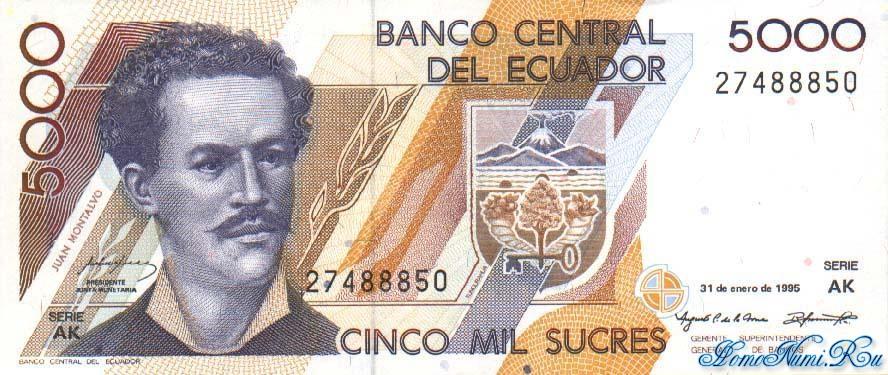 http://homonumi.ru/pic/n/Ecuador/P-128b-f.jpg