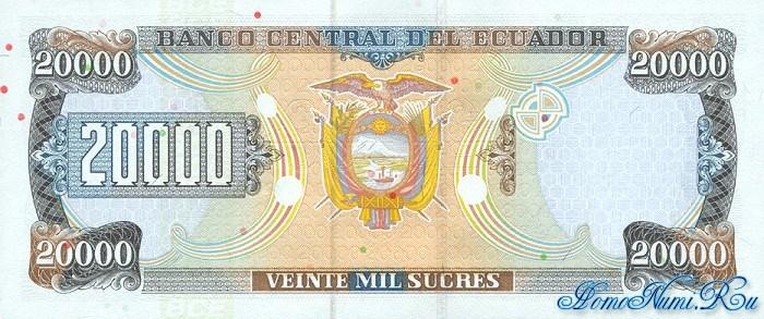 http://homonumi.ru/pic/n/Ecuador/P-129a-b.jpg