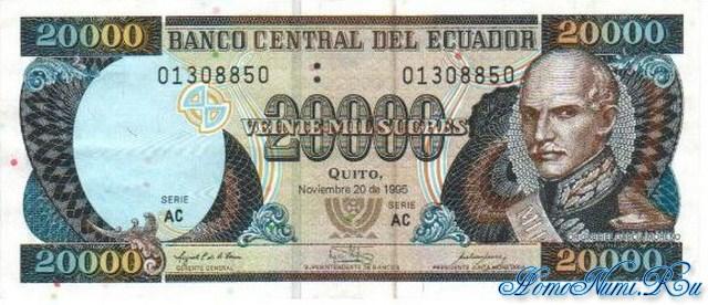 http://homonumi.ru/pic/n/Ecuador/P-129ab-f.jpg