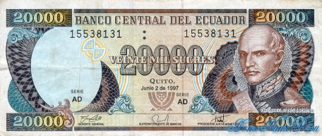 http://homonumi.ru/pic/n/Ecuador/P-129b-f.jpg