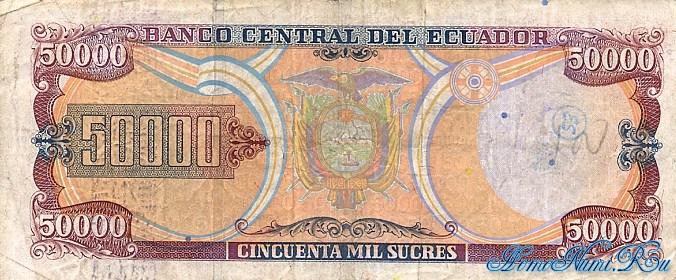 http://homonumi.ru/pic/n/Ecuador/P-130a-b.jpg