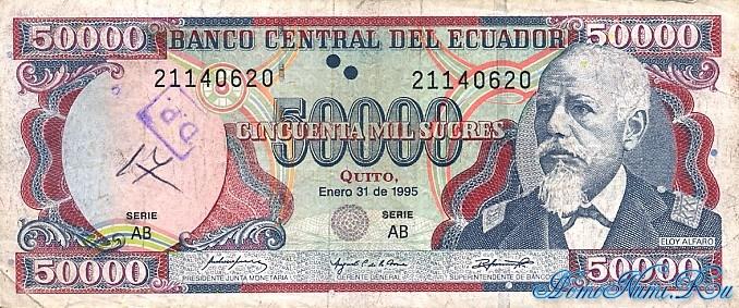 http://homonumi.ru/pic/n/Ecuador/P-130a-f.jpg