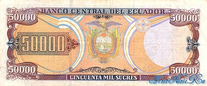 http://homonumi.ru/pic/n/Ecuador/P-130b-b.jpg