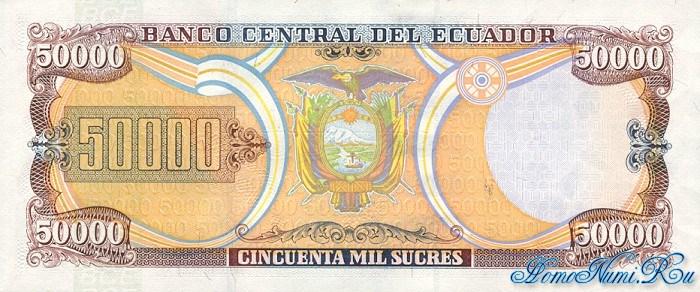 http://homonumi.ru/pic/n/Ecuador/P-130c-b.jpg