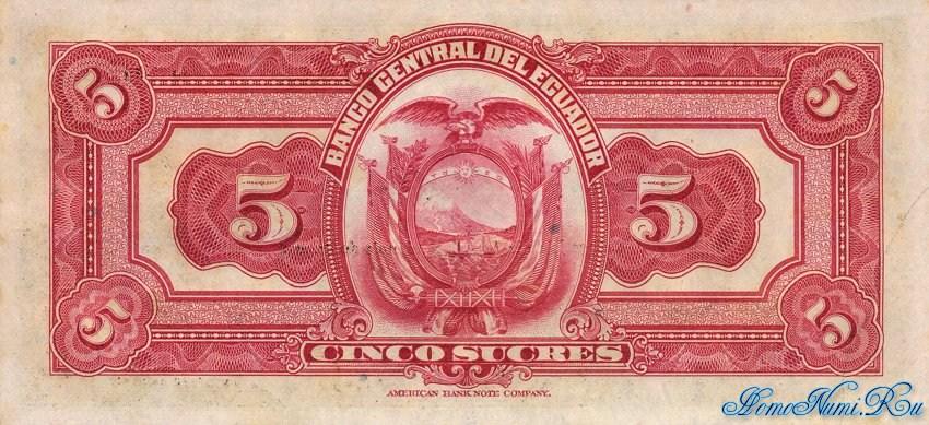 http://homonumi.ru/pic/n/Ecuador/P-84b-b.jpg