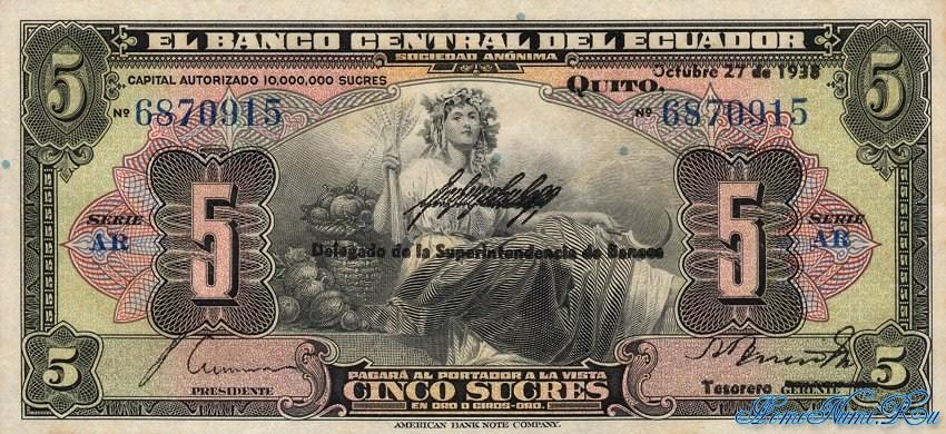http://homonumi.ru/pic/n/Ecuador/P-84b-f.jpg