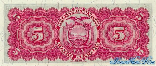 http://homonumi.ru/pic/n/Ecuador/P-98a-b.jpg