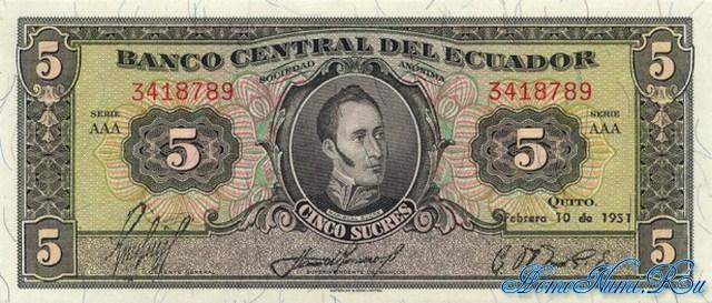 http://homonumi.ru/pic/n/Ecuador/P-98a-f.jpg