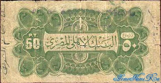 http://homonumi.ru/pic/n/Egypt/P-1-b.jpg