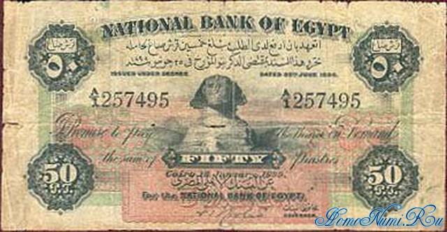 http://homonumi.ru/pic/n/Egypt/P-1-f.jpg
