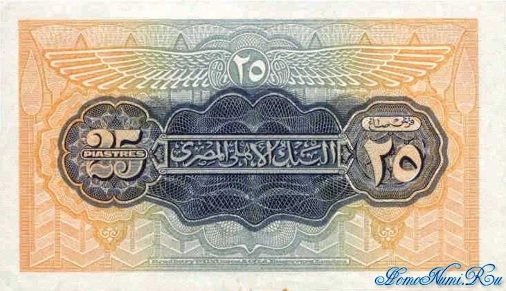 http://homonumi.ru/pic/n/Egypt/P-10c-b.jpg