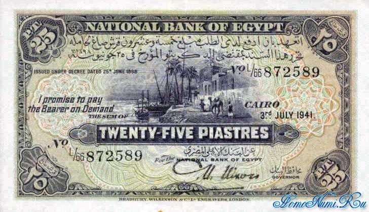 http://homonumi.ru/pic/n/Egypt/P-10c-f.jpg