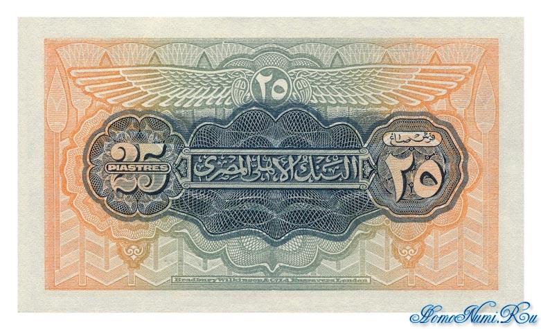 http://homonumi.ru/pic/n/Egypt/P-10d-b.jpg