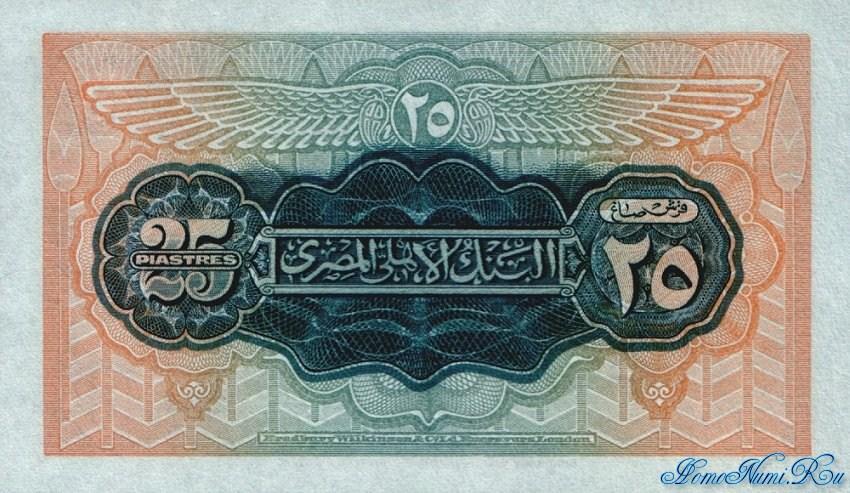 http://homonumi.ru/pic/n/Egypt/P-10e-b.jpg
