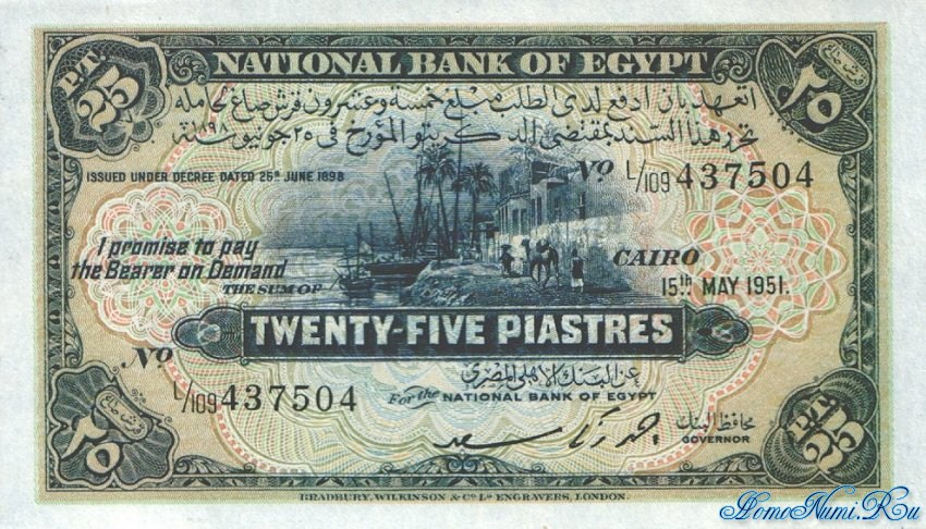 http://homonumi.ru/pic/n/Egypt/P-10e-f.jpg