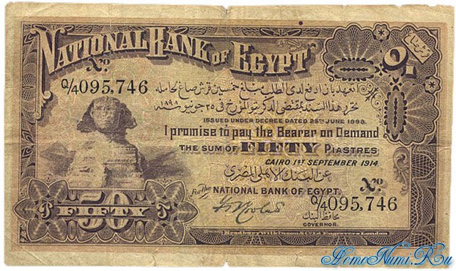 http://homonumi.ru/pic/n/Egypt/P-11-f.jpg
