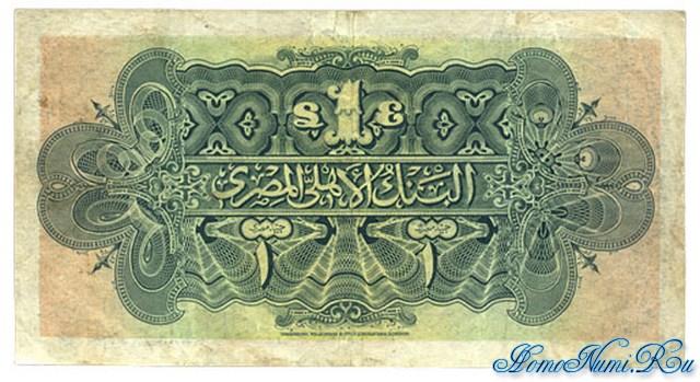http://homonumi.ru/pic/n/Egypt/P-12a-b.jpg