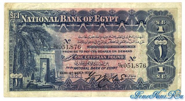 http://homonumi.ru/pic/n/Egypt/P-12a-f.jpg