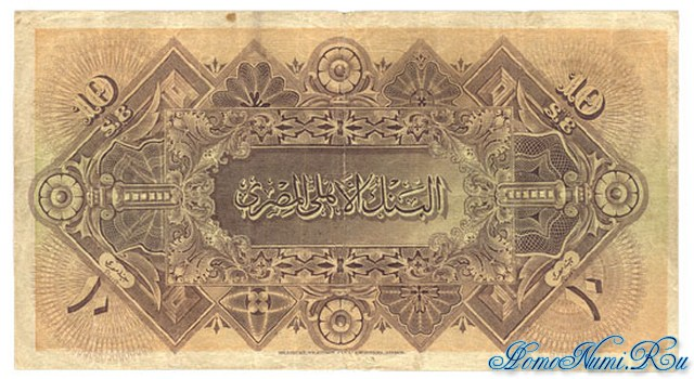 http://homonumi.ru/pic/n/Egypt/P-14-b.jpg