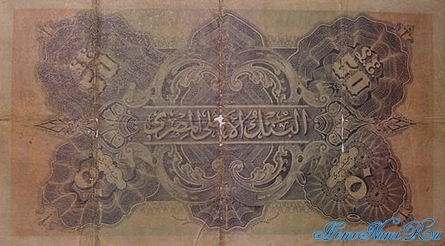 http://homonumi.ru/pic/n/Egypt/P-15c-b.jpg